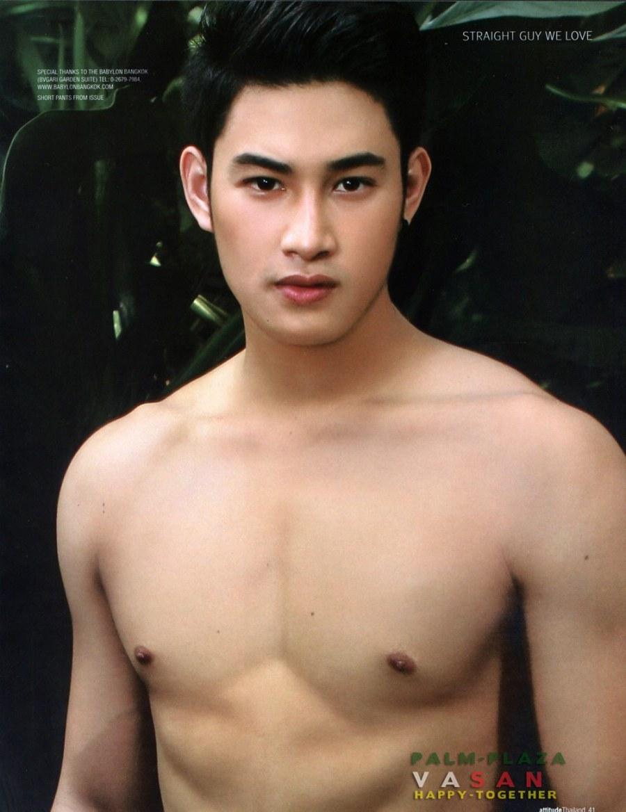Thai gay model magazine