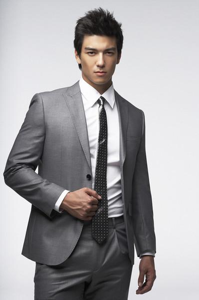 Italian Boy Name: Sexy Asian Men